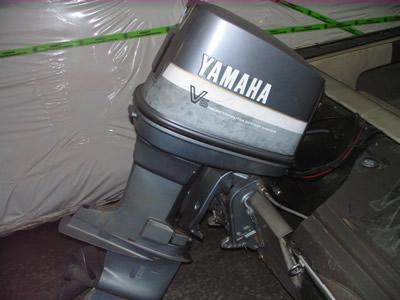 yamahaoutboardmotor