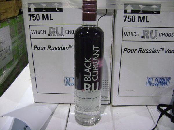 rucurvodka