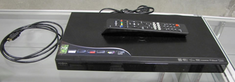 insignia blu ray player