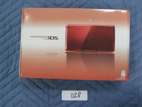 Nintendo Red 3Ds