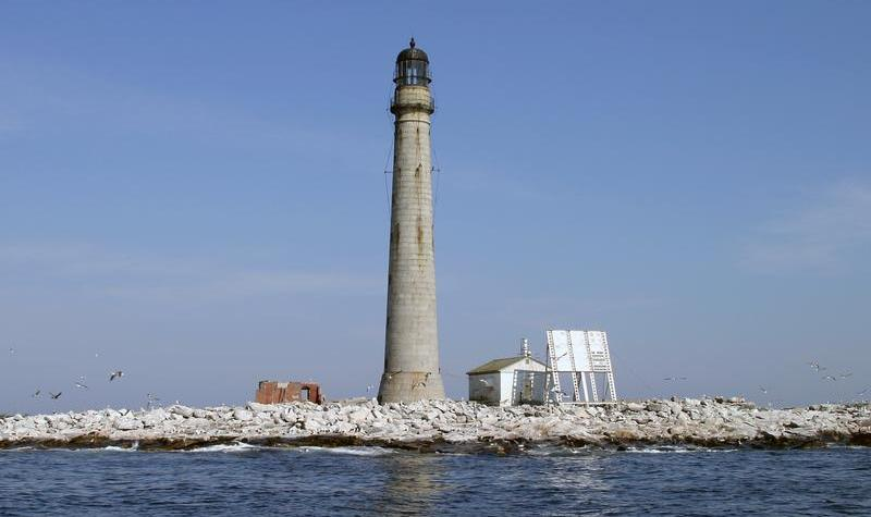 Boon Island Light Station For Sale